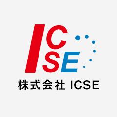 株式会社ICSE